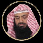 الدكتور: محمد بن سراج الناصري