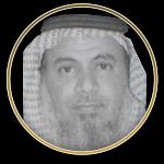 الاستاذ: سلطان بن عبدالعزيز المسعودي