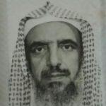 الدكتور: صالح بن عبدالرحمن الغامدي